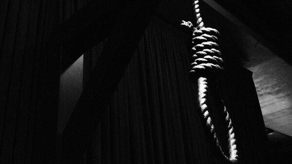 Death penalty - Sputnik International