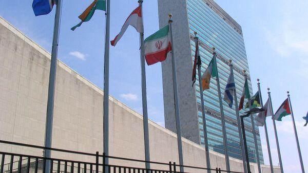 United Nations Building - Sputnik International