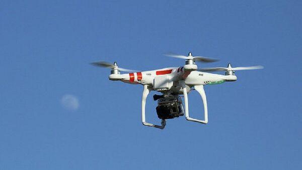 Drone and Moon - Sputnik International