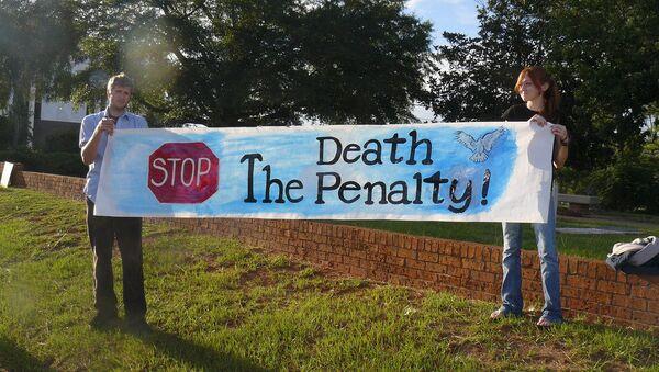 Stop the Death Penalty Banner - Sputnik International