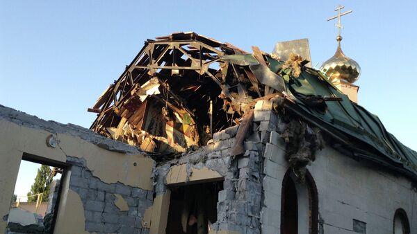 Donetsk Region update - Sputnik International
