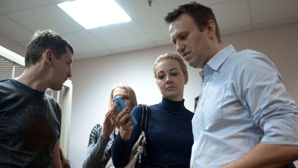 Navalny brothers sentenced at Zamoskvoretsky Court - Sputnik International