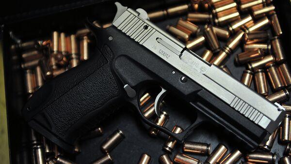 Guns and Gas Get Budding Bride Out of Psychiatric Hospital - Sputnik International