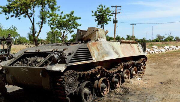 Boko Haram's tank - Sputnik International