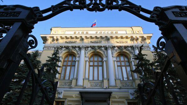 Russian Central Bank Headquarters - Sputnik International