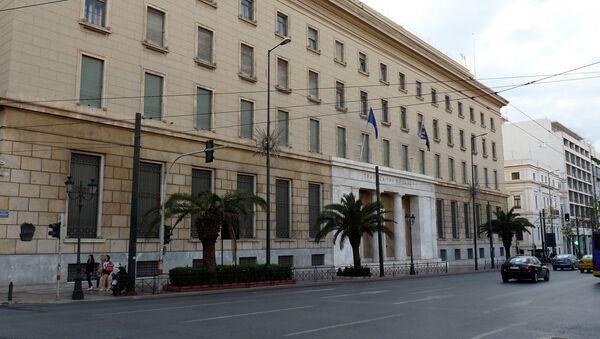 Central bank of Greece - Sputnik International