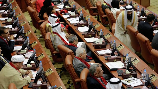 Members of Bahrain's appointed upper house of parliament, the Shura Council - Sputnik International