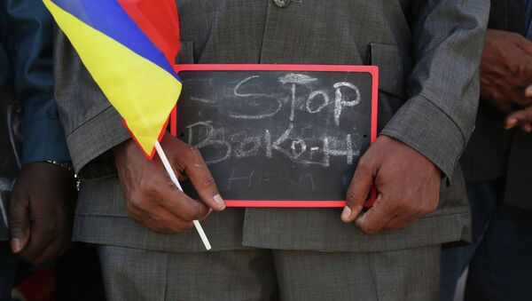 Stop Boko Haram - Sputnik International