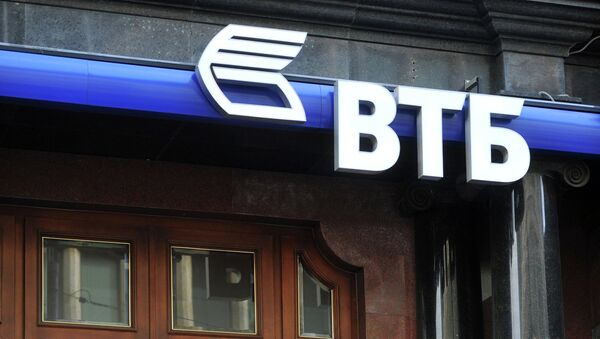 VTB (Vneshtorgbank) head office - Sputnik International
