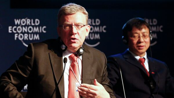 Russia's former finance minister Alexei Kudrin speaks during the session 'The Russia Outlook' in the Swiss mountain resort of Davos January 23, 2015 - Sputnik International
