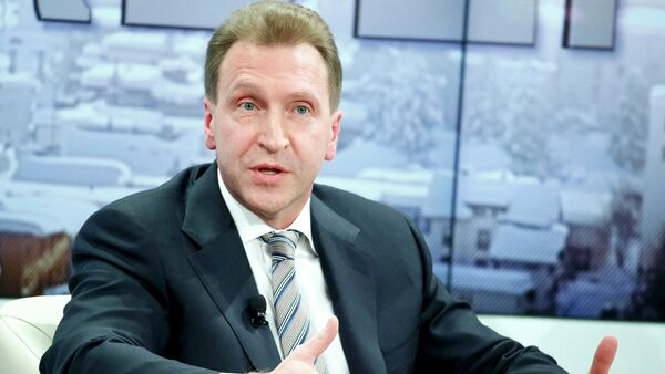 Russian first deputy Prime Minister Igor Shuvalov gestures during the session 'Growing in Harder Times' in the Swiss mountain resort of Davos January 23, 2015 - Sputnik International