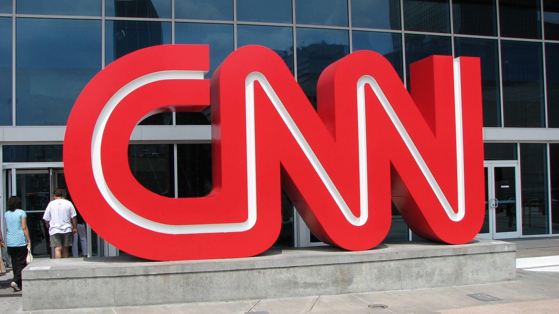 Outside CNN Center  - Sputnik International, 1920, 12.09.2021