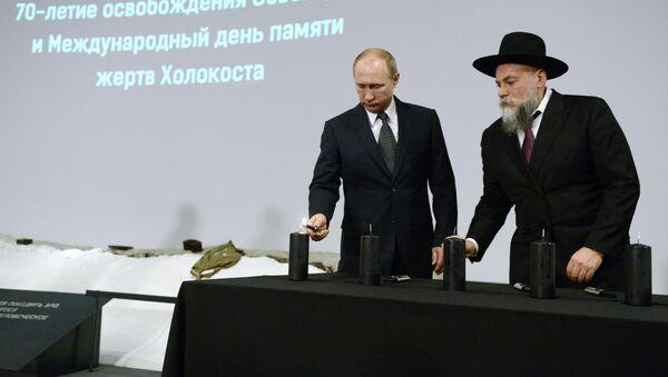 President Putin - Sputnik International