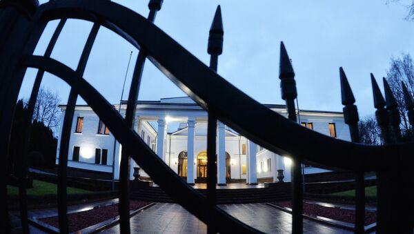 Ukraine Contact Group meets in Minsk - Sputnik International