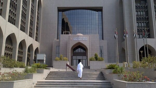 Front entrance of the Central Bank of the United Arab Emirates main building in Abu Dhabi - Sputnik International