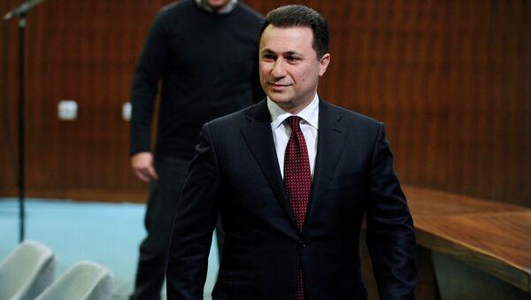 Macedonian Prime Minister Nikola Gruevski walks after a news conference at the government building in Skopje, Macedonia - Sputnik International