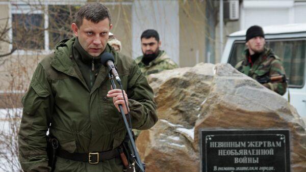 DPR Head Alexander Zakharchenko visits Gorlovka - Sputnik International