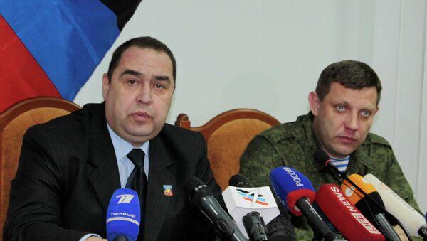 Joint statement of DPR and LPR heads A.Zakharchenko and I.Plotnitsky - Sputnik International