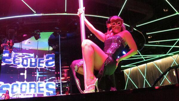 Professional Dancer at Strip Club - Sputnik International