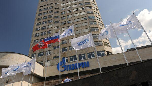 Открытие офиса Энерго дома Газпрома в Москве - Sputnik International