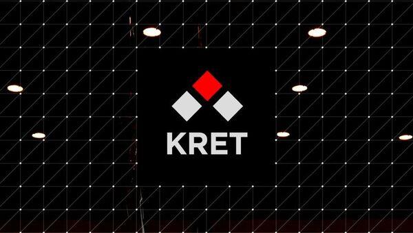 KRET logo - Sputnik International
