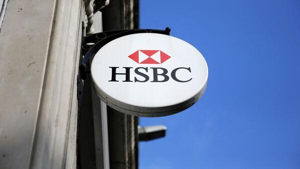 An HSBC sign is seen outside a bank branch in London February 9, 2015 - Sputnik International