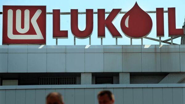 People walks in front of the Lukoil Neftochim Headquarters in Sofia on July 27, 2011 - Sputnik International