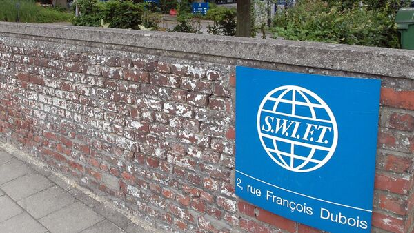 Illustration picture shows the SWIFT logo at their headquarters in Brussels, 26 June 2006 - Sputnik International