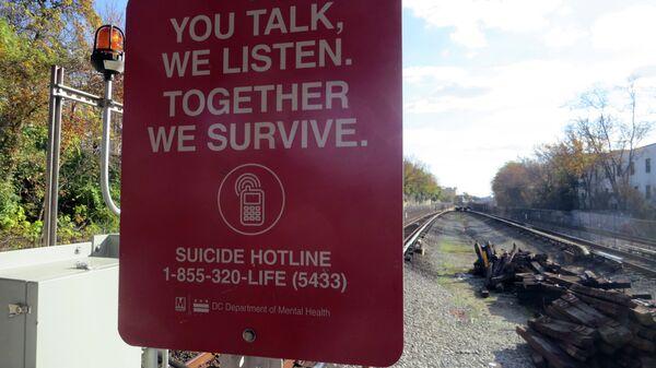 Suicide Hotline Sign in Washington DC - Sputnik International