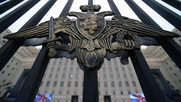 Gates in front of the defense ministry building - Sputnik International