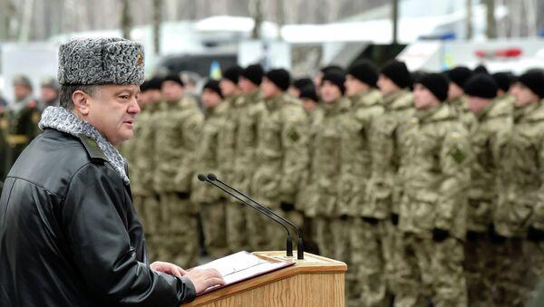 Ukraine's President Poroshenko speaks at National Guard Training Center - Sputnik International