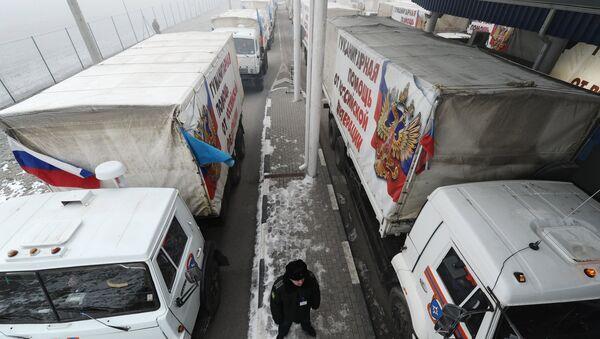 Russia sent more humanitarian aid to the crisis-torn Donbass - Sputnik International