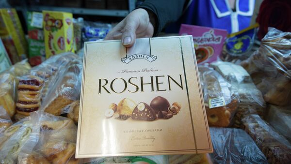 The Roshen Confectionary Corporation is the biggest candy manufacturer in Ukraine, with a total annual production volume of about 450,000 tons. - Sputnik International