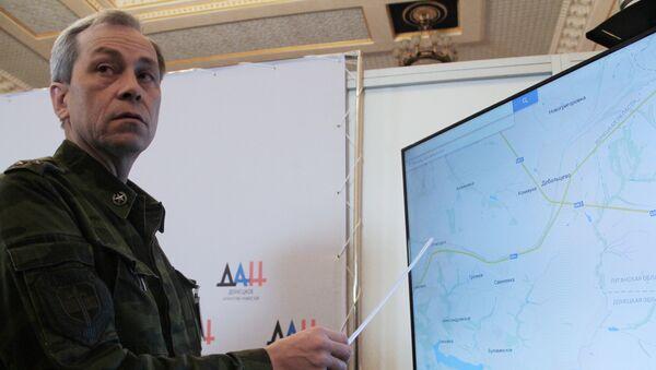 Заместитель командующего ополчением ДНР Эдуард Басурин - Sputnik International