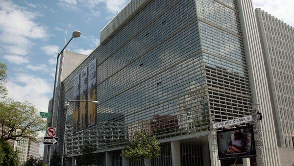World Bank Main Complex building - Sputnik International