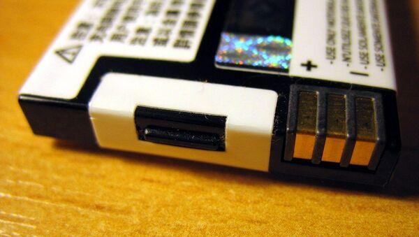 Motorola cellphone battery SNN5749A connector - Sputnik International