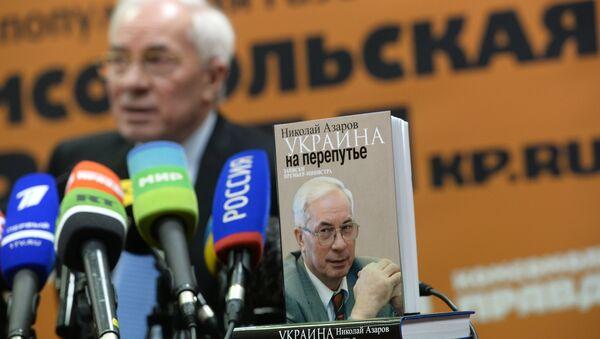 Ukraine's former prime minister Mykola Azarov at a Moscow news conference on his book Ukraine at the Crossroads. - Sputnik International