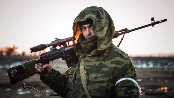 Situation in Lohvinove, Donbas - Sputnik International