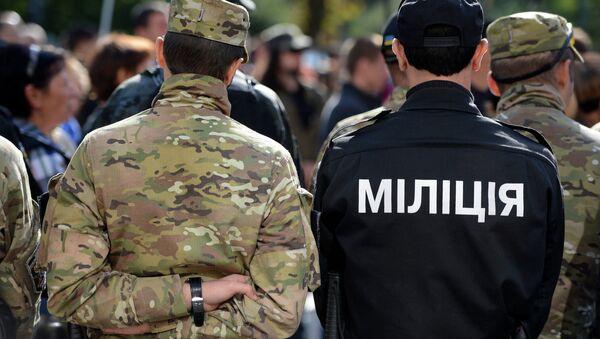 Ukrainian law enforcement officers - Sputnik International