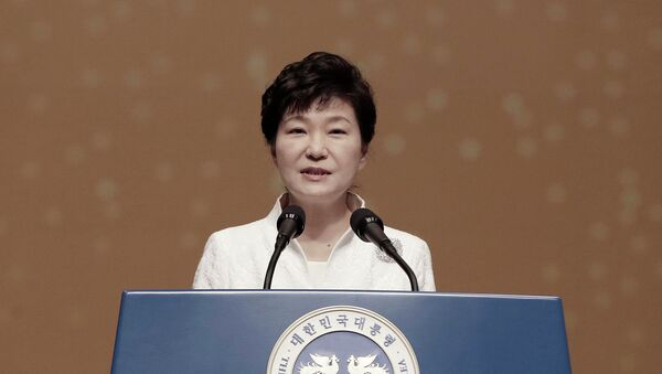 South Korean President Park Geun-hye speaks during a ceremony celebrating the 96th anniversary of Independence Movement Day, which commemorates the country's declaration of independence from Japanese colonization, in Seoul March 1, 2015 - Sputnik International