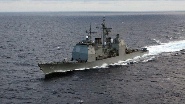 USS Vicksburg in the Atlantic Ocean - Sputnik International