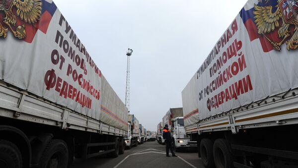 17th humanitarian aid convoy to southeast Ukraine - Sputnik International