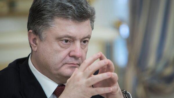Ukraine's President Poroshenko meets with Peter Maurer, president of the ICRC - Sputnik International