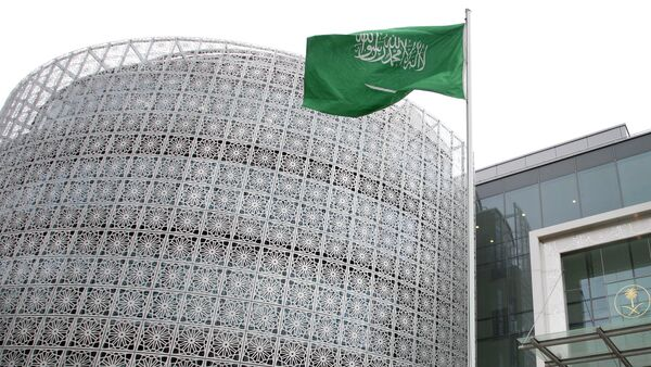 Flag of Saudi Arabia - Sputnik International