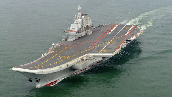 China Aircraft Carrier - Sputnik International