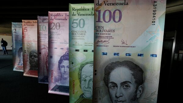 Samples of Venezuela's currencies are displayed at the Central Bank building in Caracas February 10, 2015 - Sputnik International