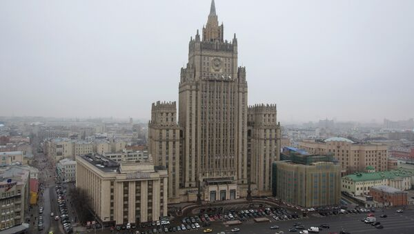 View of the Russian Foreign Ministry building in Moscow, Russia, Sunday, March 1, 2015 - Sputnik International