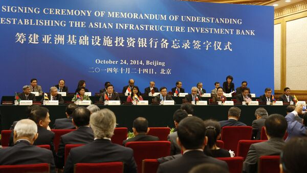 Delegates attend a signing ceremony of the Asian Infrastructure Investment Bank at the Great Hall of the People in Beijing. (File) - Sputnik International