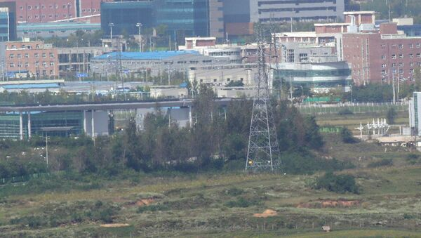 The industrial complex in Kaesong is seen from the Dora Observation Post in Paju near the border village of Panmunjom, which has separated the two Koreas since the Korean War, in Paju, north of Seoul, South Korea - Sputnik International