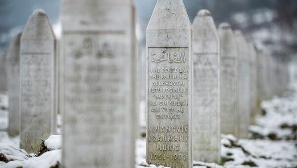 Srebrenica massacre - Sputnik International